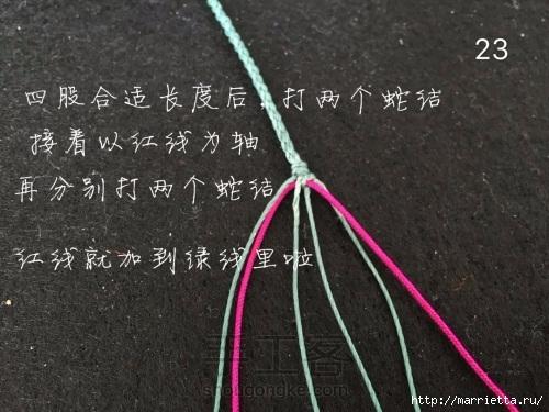 Плетение браслетика с цветочками в технике макраме (23) (500x375, 143Kb)