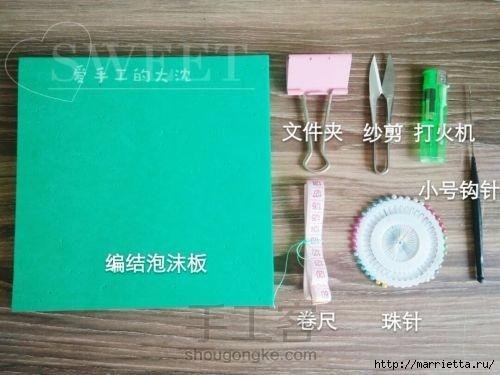Оплетаем кабашон для создания кулона (2) (500x375, 97Kb)