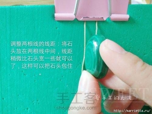 Оплетаем кабашон для создания кулона (4) (500x375, 96Kb)