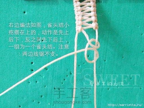 Оплетаем кабашон для создания кулона (6) (500x375, 124Kb)