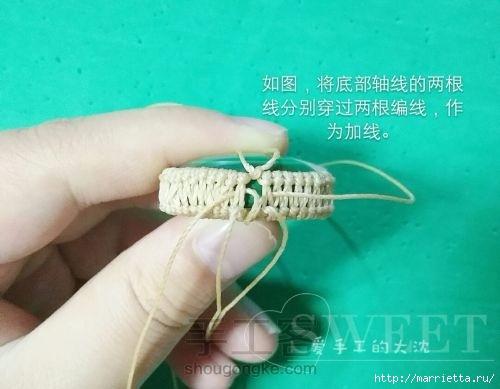 Оплетаем кабашон для создания кулона (10) (500x389, 89Kb)