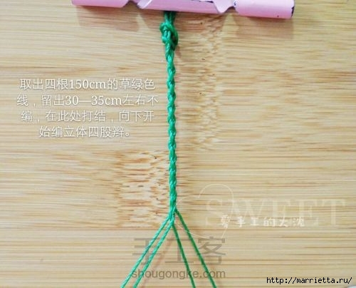Оплетаем кабашон для создания кулона (30) (500x404, 109Kb)