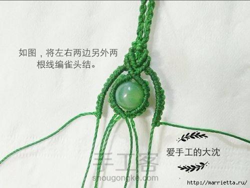 Оплетаем кабашон для создания кулона (36) (500x377, 85Kb)