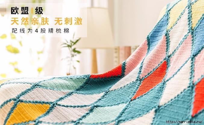 Плед крючком из разноцветных ромбов. Схемы вязания (18) (677x416, 233Kb)