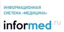 Поиск лекарств с помощью информационной системы «Медицина» /2719143_159 (208x104, 7Kb)