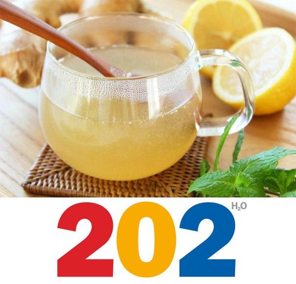 Напиток для похудения/6173990_img1397848 (604x580, 58Kb)