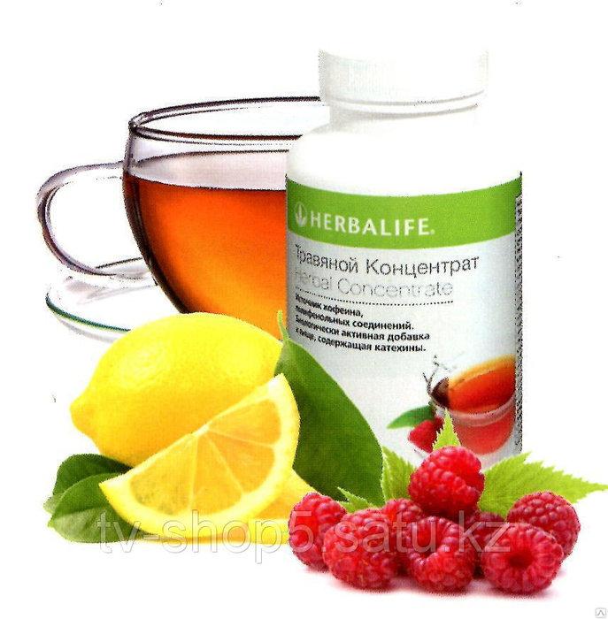 Напиток для похудения/6173990_56545352_w640_h640_limon (687x700, 93Kb)