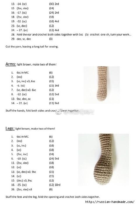 Вязаная собачка амигуруми. Описание вязания (1) (466x700, 121Kb)