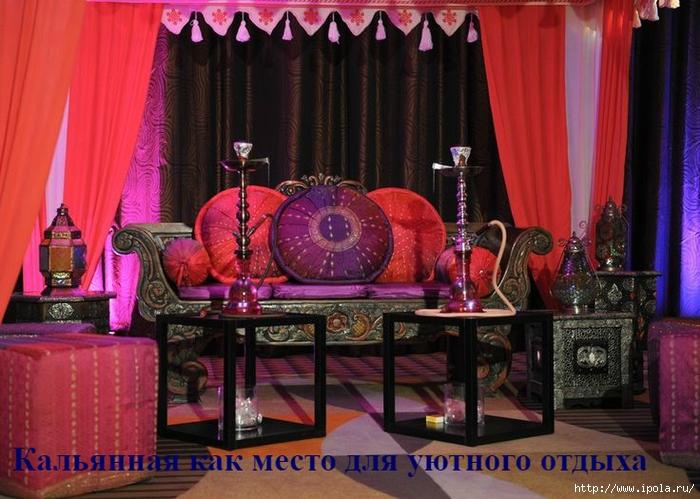 "alt=""Кальянная как место для уютного отдыха""/2835299_Kalyannaya_kak_mesto_dlya_yutnogo_otdiha1 (700x499, 290Kb)"