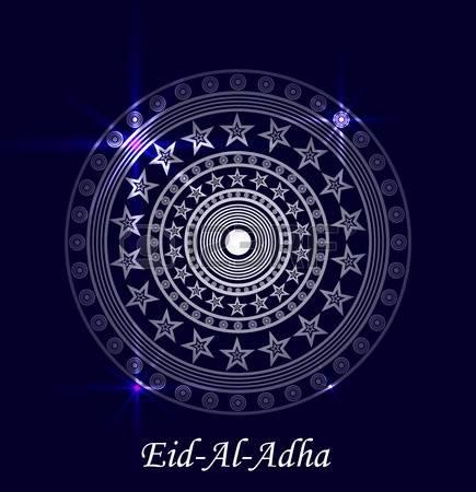 65327860-eid-al-adha-greeting-postcard-lettering-translates-as-eid-al-adha-feast-of-sacrifice--abstract-vecto (435x450, 116Kb)