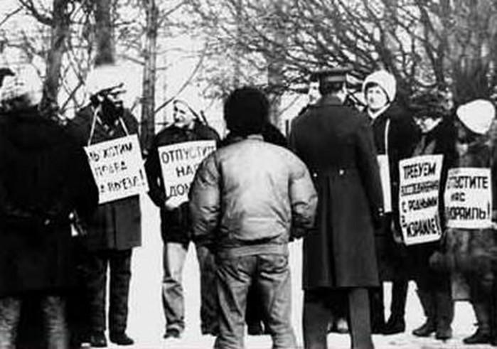 Кто и как эмигрировал из СССР