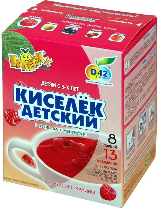 Киселек_Детский_малина (533x700, 482Kb)