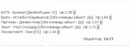 137482468_6029931_stavkaseg.jpg
