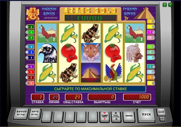 Секреты игровые автоматы - настоящий азарт онлайн игра игральные автоматы
