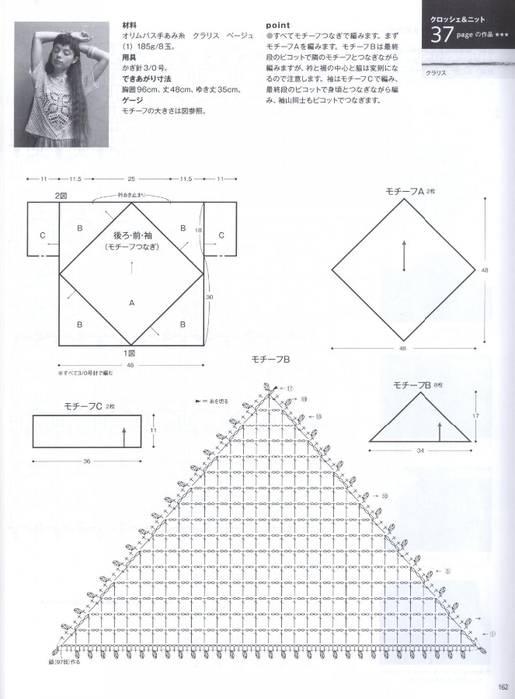 img376 (515x700, 219Kb)