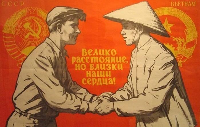 Как СССР помогал Вьетнаму в войне с США