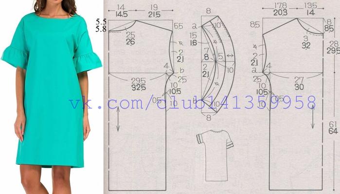 Платье прямое с рукавом сшить 89