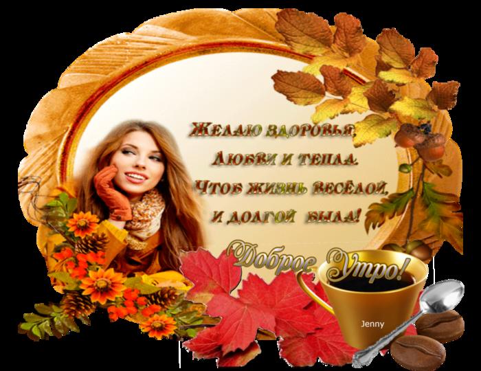 5252596_zagotovka__kofe (700x540, 606Kb)