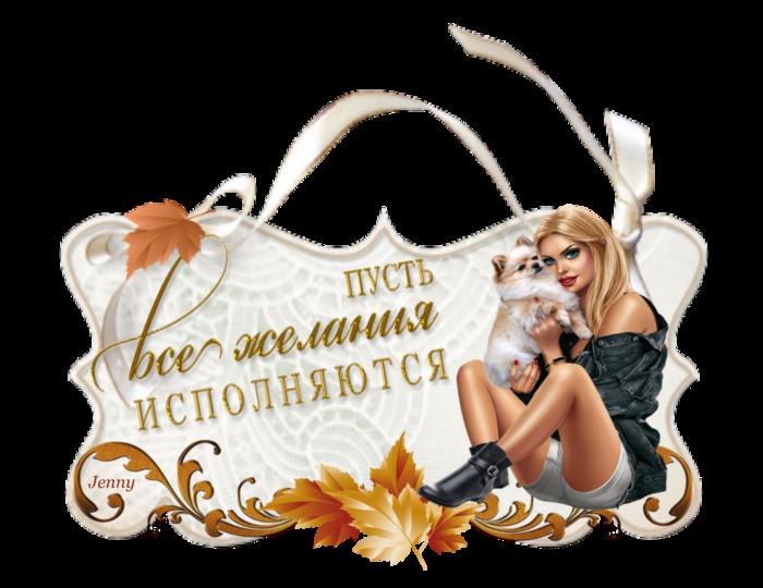 5252596_dryzya_eto_syper (700x540, 370Kb)