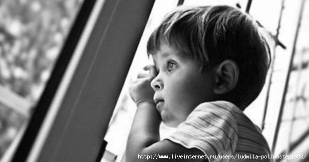 Трогательная история усыновления мальчика/5037328_image2508617x323 (617x323, 74Kb)