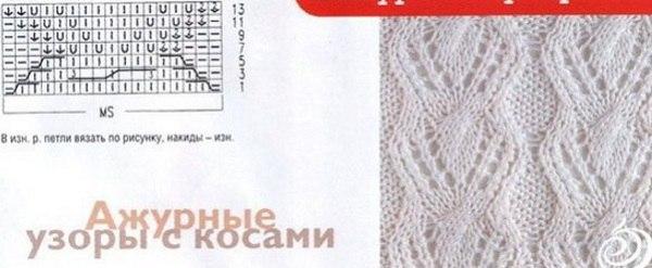 BTjnMpzhnac (600x247, 36Kb)