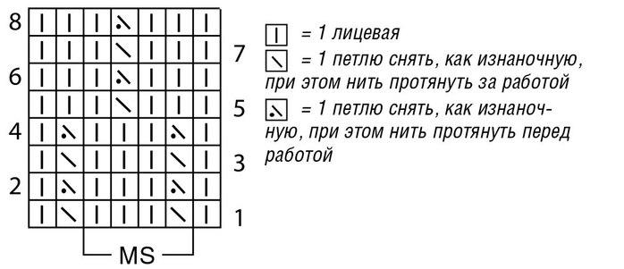 3275346_DYY2 (700x301, 40Kb)