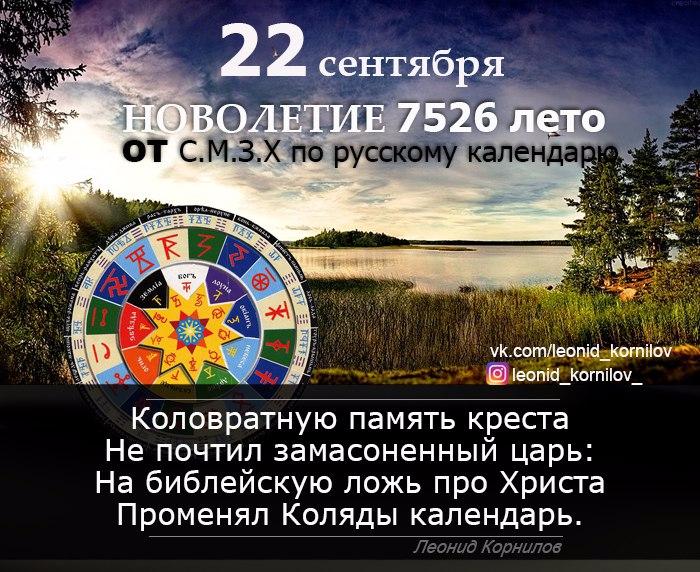 коляда (700x572, 413Kb)