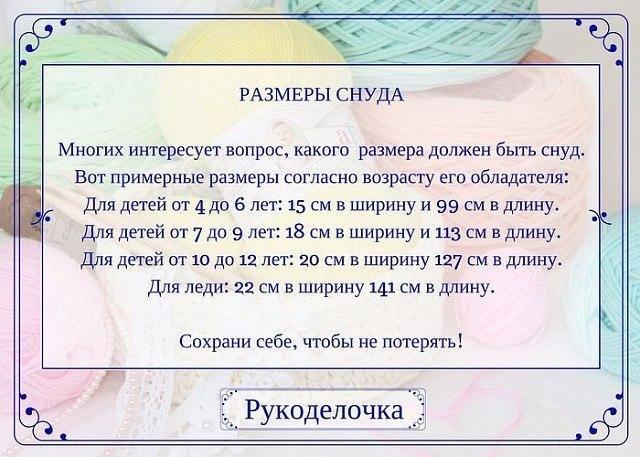 Eeu1dkCbA9M (640x457, 269Kb)