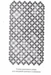Превью 5 (343x501, 134Kb)