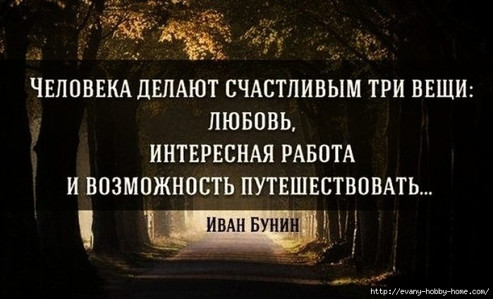 4428840_137768x466 (700x424, 154Kb)