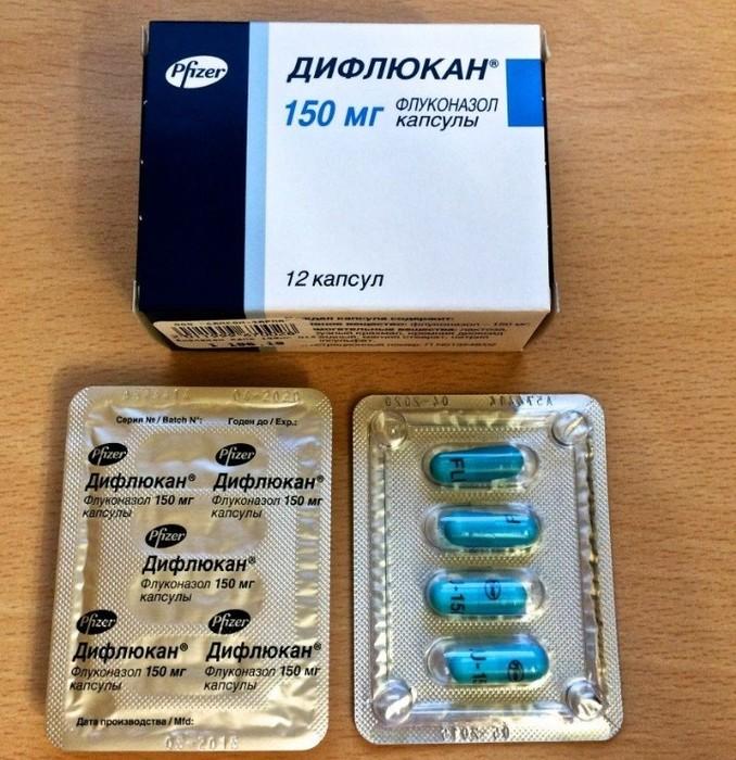 Флуконазол таблетки по 150 мг 1