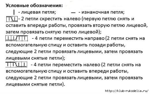 6009459_UOshema (520x327, 110Kb)
