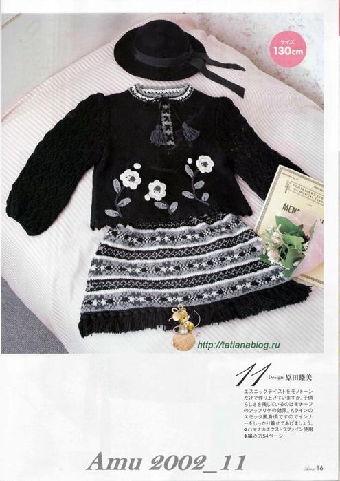 Детский костюмчик, юбка и жакет связанный спицами со схемами вязания/3071837_011 (495x700, 240Kb)