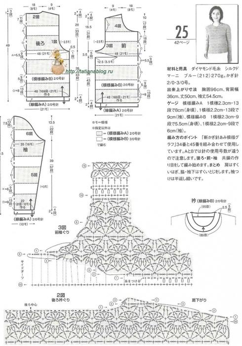 Утепленный пуловер на осень связанный крючком со схемами вязания/3071837_032 (490x700, 224Kb)