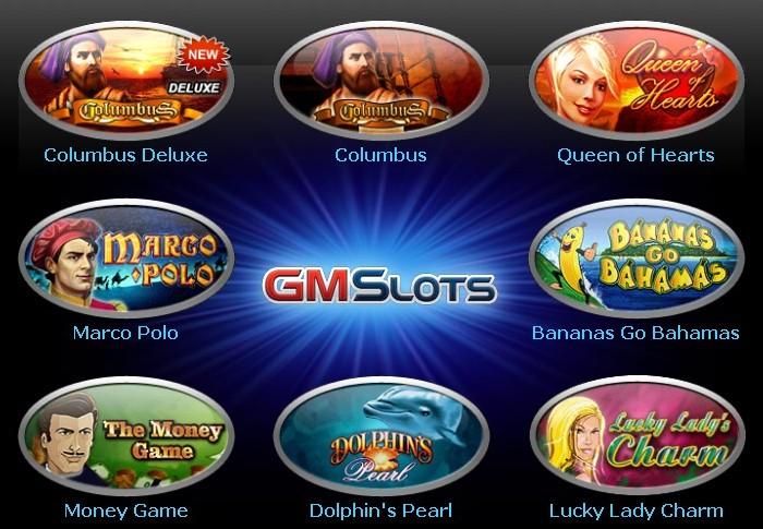 GMSlots /2719143_GMSlots_3 (700x485, 109Kb)