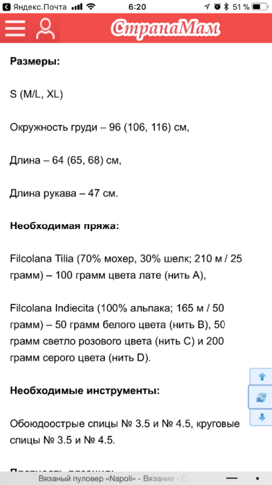 42FE92C0-ED16-4661-970C-FBD3B8FB7EF2 (393x700, 114Kb)