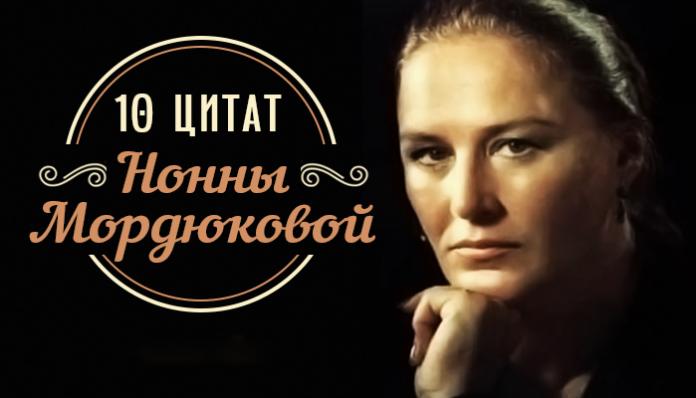 6073048_Mordukova696x398 (696x398, 306Kb)