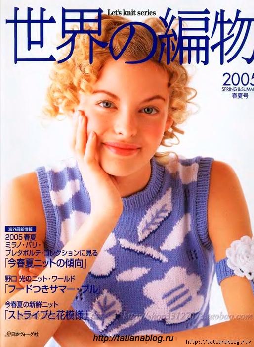 p0001 copy (514x700, 306Kb)