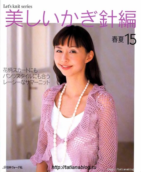 p0001 copy (577x700, 293Kb)