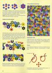 Превью Page43 (499x700, 480Kb)