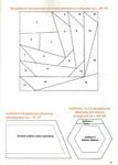 Превью Page56 (499x700, 170Kb)