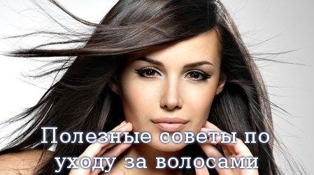 4015725_1_2_ (449x250, 34Kb)