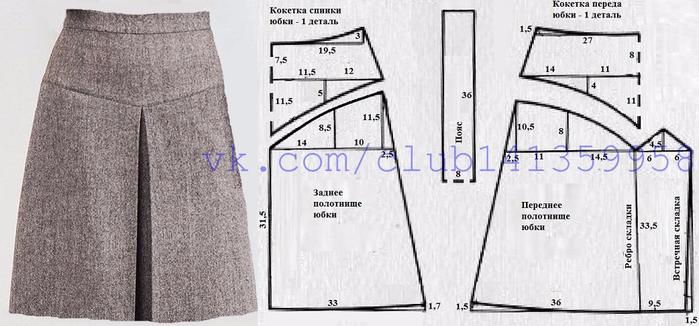 Как сшить юбку с двумя складками по бокам 74