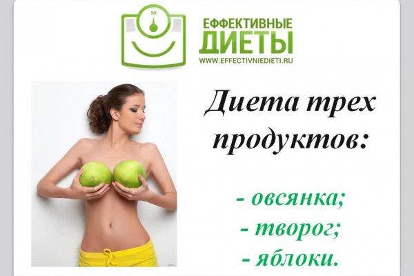 Как быстро похудеть за неделю на овсянке