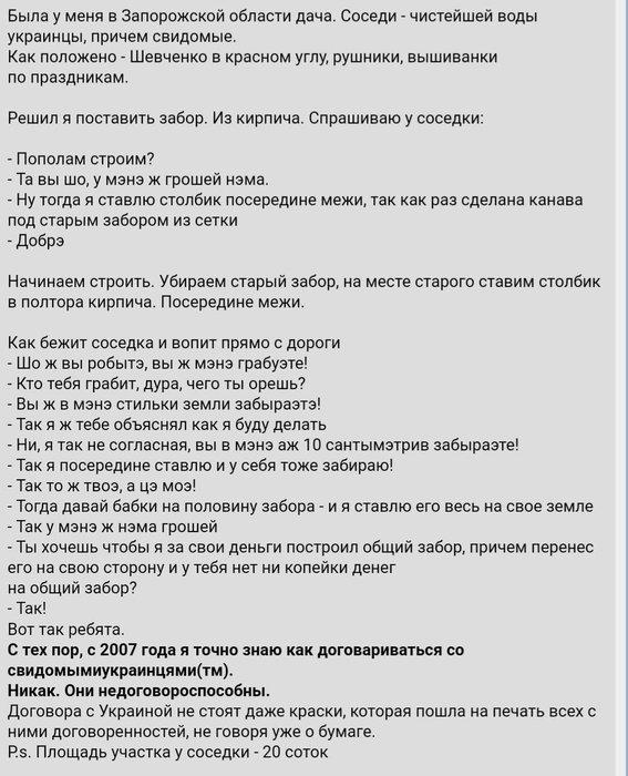 DLkPgaXX0AAVquG (567x700, 93Kb)