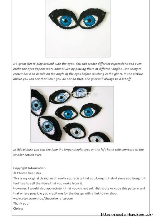 Как связать крючком кукле глазки (10) (500x700, 154Kb)