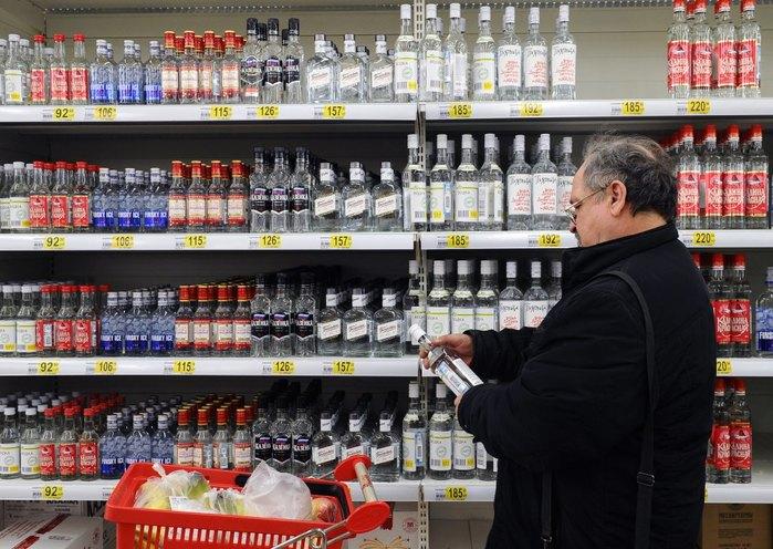 Всё разнообразие водки, национального русского напитка