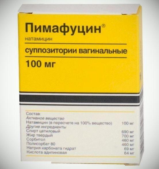 сказочное в какой аптеке можно купить пимафуцин спицами