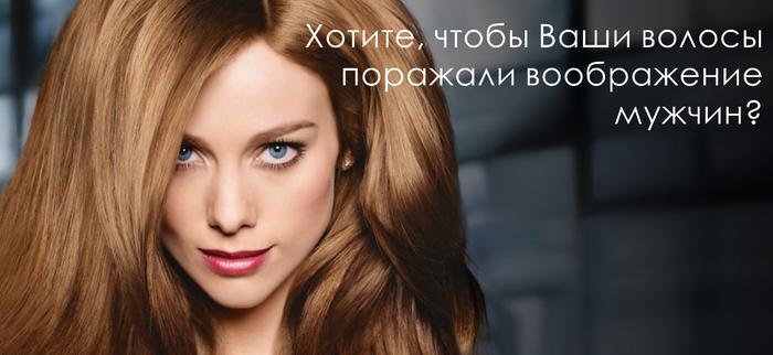 5463572_maska_dlya_volos (700x322, 304Kb)