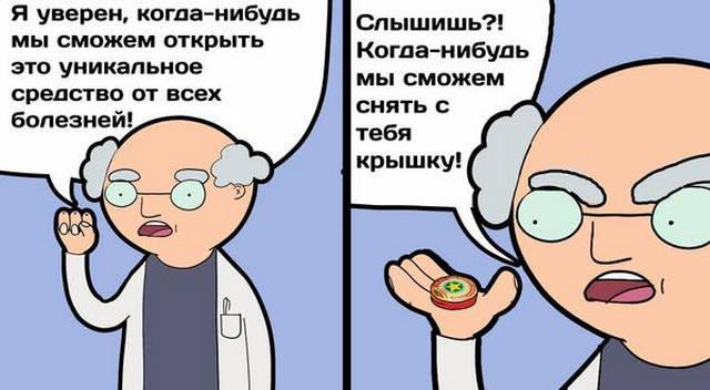3720816_balzam_zvyozdochka8 (640x352, 39Kb)